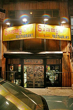 sammy roumanian steakhouse