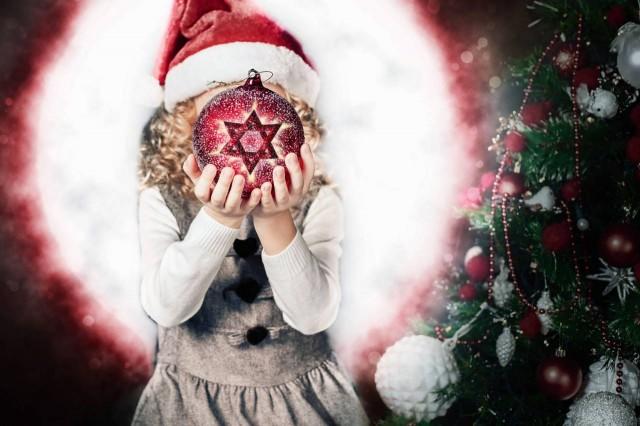חג מולד(ת) שמח