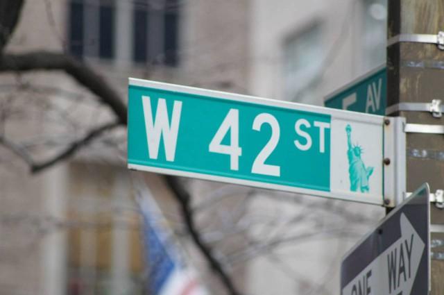רחוב 42 - מיקרו קוסומוס של ניו יורק